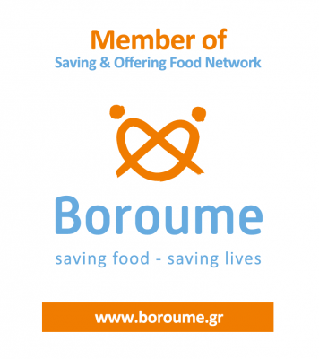 "ICRE8 is a proud member of the Boroume Greek ""Saving and Offering Food Network"""
