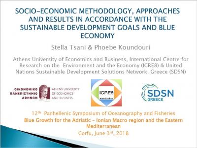 Stella Tsani and Phoebe Koundouri participated in the 12th Panhellenic Symposium of Oceanography and Fisheries, Blue Growth for the Adriatic – Ionian Macro region and the Eastern Mediterranean