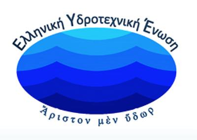 The Greek Hydrotechnical Association has a new board