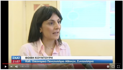 SKAI TV ECO News on MUOPS
