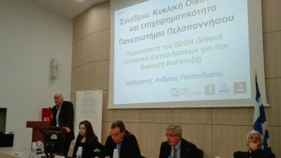 "Prof. Papandreou delivers speech at the ""Entrepreneurship for the Circular Economy"""
